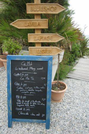 LEEM WONEN Beach Club Blue Cargo entrance